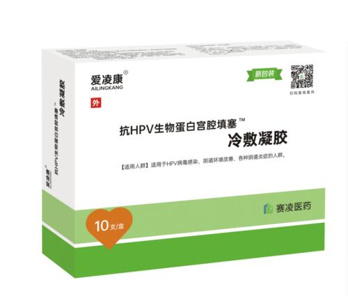 生物蛋白新包装.png